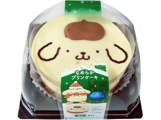 モンテール 小さな洋菓子店 ポムポムプリン なめらかプリンケーキ