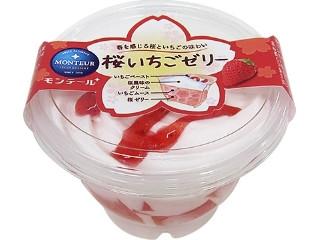 小さな洋菓子店 桜いちごゼリー