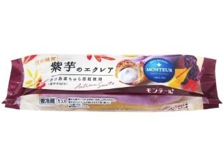 小さな洋菓子店 紫芋のエクレア