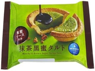 小さな洋菓子店 抹茶黒蜜タルト