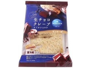 小さな洋菓子店 生チョコクレープ ダブルショコラ