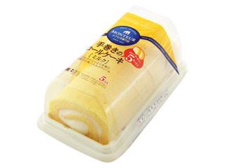 手巻きのロールケーキ ミルク