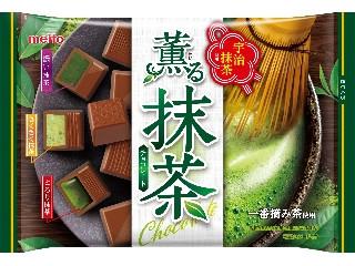 名糖 薫る抹茶チョコレート 袋160g