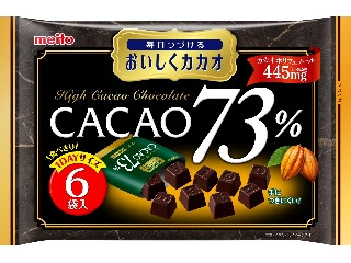 名糖 おいしくカカオ73 袋150g
