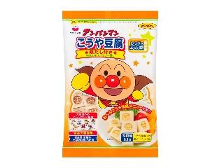 アンパンマン こうや豆腐 だし付き