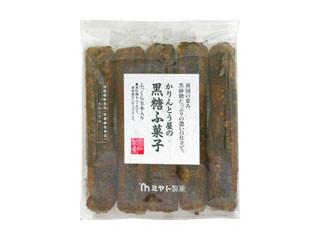 かりんとう屋の黒糖ふ菓子