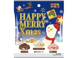 チロルチョコ ハッピーメリークリスマス