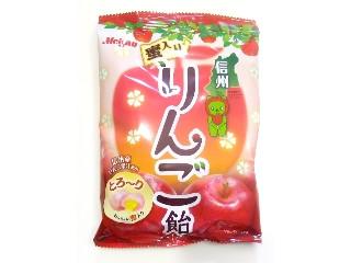 明産 信州蜜入りりんご飴 袋85g