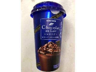 ショコラ オレ ビターチョコレート使用
