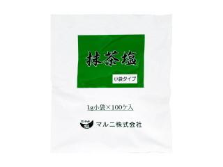 マルニ 抹茶塩 小袋タイプ 袋100g