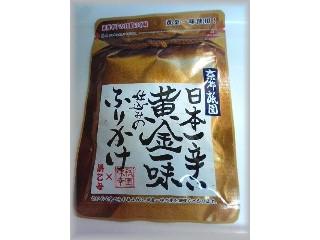 浜乙女 日本一辛い黄金一味仕込みのふりかけ 袋26g