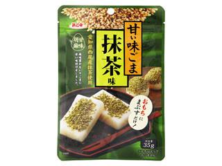 浜乙女 甘い味ごま 抹茶味 袋35g