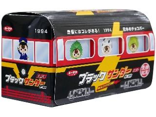 有楽製菓 豊橋ブラックサンダー ミニバー 電車パッケージ 箱160g