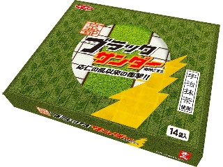 有楽製菓 京都ブラックサンダー 箱14本