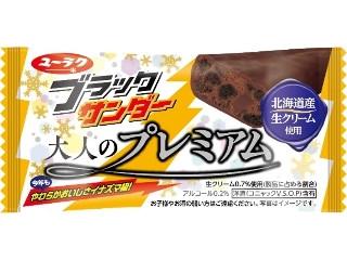 有楽製菓 ブラックサンダー 大人のプレミアム 袋1本