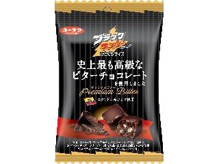 ブラックサンダー 史上最も高級なビターチョコ