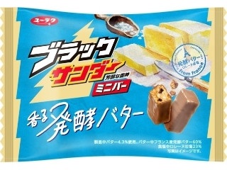 ブラックサンダー ミニバー 香る発酵バター