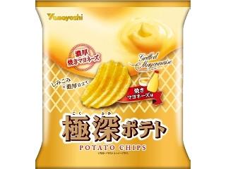 山芳製菓 ポテトチップス 極深ポテト 焼きマヨネーズ味 袋60g