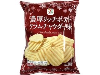 セブンプレミアム 濃厚リッチポテト クラムチャウダー味 クリスマスパッケージ 袋100g