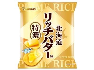 ポテトチップス 北海道リッチバター味 特濃