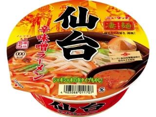 凄麺 仙台辛味噌ラーメン