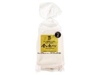 セブンゴールド 金の食パン 厚切り 袋2枚