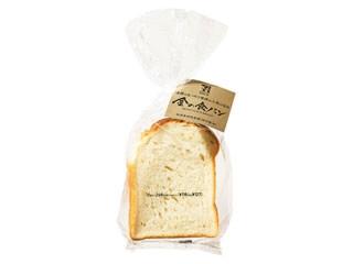 セブンプレミアムゴールド 金の食パン 袋2枚