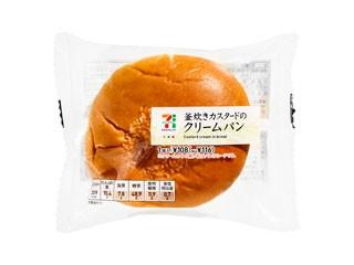 セブンプレミアム 釜炊きカスタードのクリームパン 袋1個