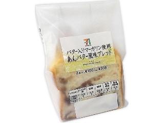セブンプレミアム あんバター風味ブレッド 袋2枚