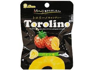 ライオン菓子 トロリーノパイン味