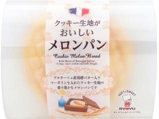クッキー生地がおいしいメロンパン