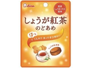 「坂本 久美子」さんが「食べたい」しました