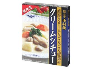 新宿中村屋 濃厚クリームとごろごろ野菜のクリームシチュー 箱210g