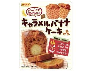 日本食研 キャラメルバナナケーキの素 100g