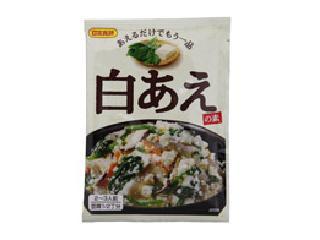 日本食研 白あえの素 袋30g