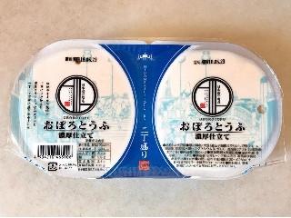 日本ビーンズ おぼろとうふ 濃厚仕立て パック250g×2
