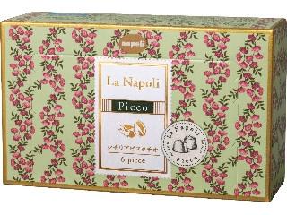 La Napoli Picco シチリアピスタチオ