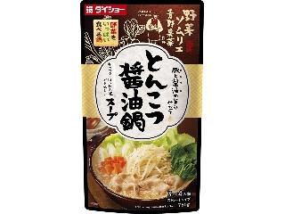 野菜ソムリエ青野果菜監修 野菜をいっぱい食べる鍋 とんこつ醤油鍋スープ
