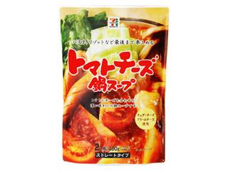 セブンプレミアム トマトチーズ鍋スープ 袋400g