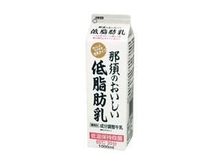 タカハシ 那須のおいしい低脂肪乳 パック1000ml