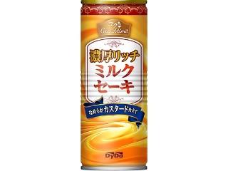 DyDo コクグランタイム 濃厚リッチミルクセーキ 缶250g