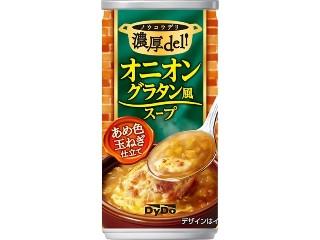 DyDo 濃厚デリ オニオングラタン風スープ 缶185g
