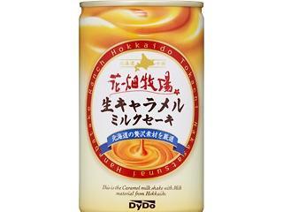 DyDo 花畑牧場 生キャラメルミルクセーキ 缶250g