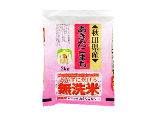 秋田県産 あきたこまち無洗米