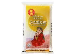 神明 千葉県産 ふさおとめ 袋5kg