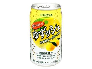 チョーヤ 酔わないゆずッシュ 缶350ml