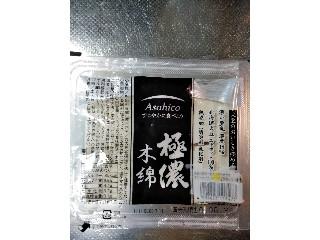 アサヒコ 極濃 木綿 350g