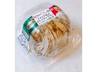 プレミアムセレクト イタリア栗のカシスモンブラン 1個