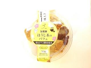 加賀棒ほうじ茶のパフェ