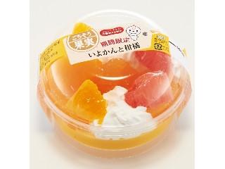 ごちそう果実 いよかんと柑橘